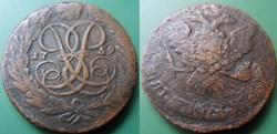 Russie 5 Kopeks 1759 Elisabeth I