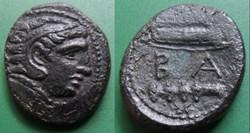 Macédoine-Royaume de Macédoine-Alexandre...