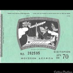 Grèce Musée de Delphe