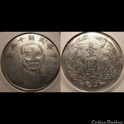 Chine République Générale 1 Dollar Faux?