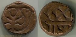India Kishangar, Muhammad Akbar II1 Takk...