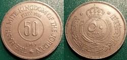 50 Fils 1949
