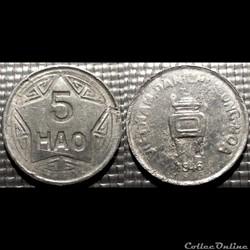 Vietnam 5 Hao 1946 valeur en creux