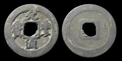 Yuanfeng Tongbao - 1 cash (1078-1085)