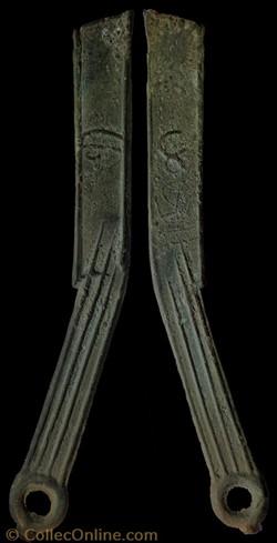 Royaume de Yan - Couteau