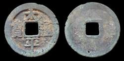 Taiping Tongbao - 1 cash (976-989)
