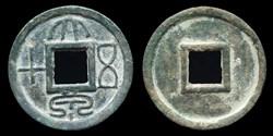 Wang Mang - Da Quan Wu Shi (7-14 p.c.n.)