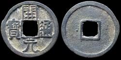 Kaiyuan Tongbao - Type I.B1