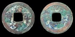 Zhiping Yuanbao - 1 cash (1064-1067)