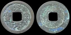 Shengsong Yuanbao - 1 cash (1101-1106)
