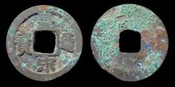 Huangsong Tongbao - 1 cash (1039-1054)