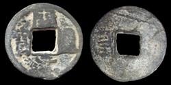 Royaume de Chu - Kaiyuan Tongbao (925-92...