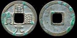 Kaiyuan Tongbao - Type III.C1