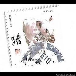 signes astrologiques chinois - le cochon