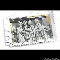 Art - Mariage de la Vierge – Notre-Dame de Paris