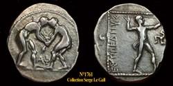Statère de la Ville d'Aspendos