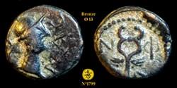 Bronze au Caducée de Massalia/Marseilles