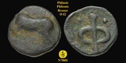 Petit Bronze de la Ville de Phlionte (ou...