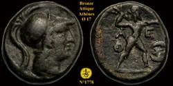 Bronze ou Chalque d'Athènes