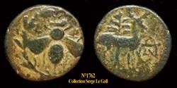 Petit Bronze de la Ville d'Ephèse