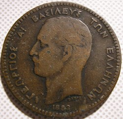 George I of Greece - 10 Lepta 1882 A