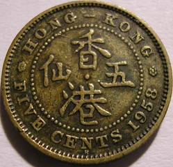 Elizabeth II - 5 Cents 1958 H - Hong Kon...