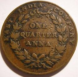 British India - One Quarter Anna 1835 Bo...
