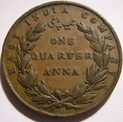 King William IV - One Quarter Anna 1835 ...