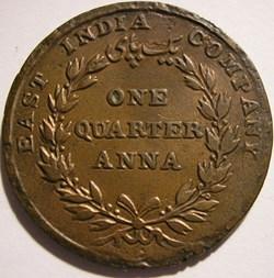 British India - One Quarter Anna 1835 Ca...