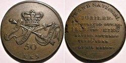 George III - Grand Jubilee Token 1809 UK...