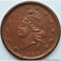 1863 Civil War Token - Army & Navy - Fre...