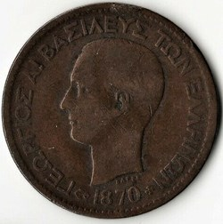 George I of Greece - 10 Lepta 1870 BB