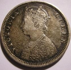 Victoria - Half Rupee 1874 Bombay - Brit...