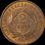Two Cents - Union Shield (1864-1873) USA