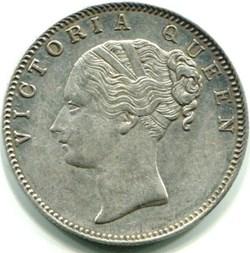 Victoria - One Rupee 1840 Bombay - Briti...