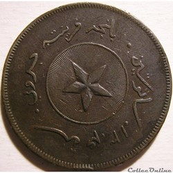 Sultanat de Brunei - One Cent 1304 (1887...