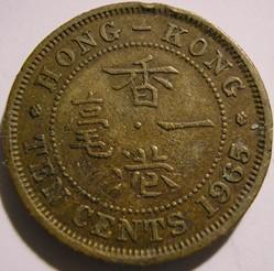 Elizabeth II - 10 Cents 1965 - Hong Kong