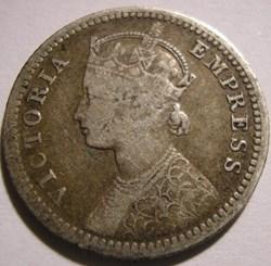 Victoria - 1/4 Rupee 1888 Calcutta - Bri...