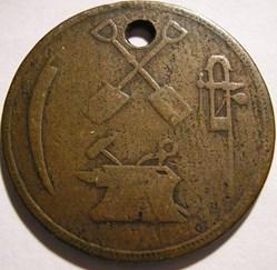 Montreal ca.1832-37 HalfPenny Token - T....