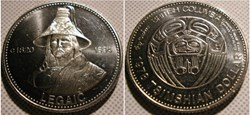 Tsimshian Dollar Token 1978 - British Co...