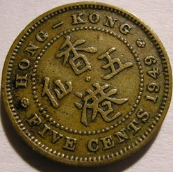 George VI - 5 Cents 1949 - Hong Kong