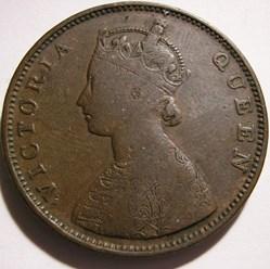 Victoria - Half Anna 1862 Bombay - Briti...
