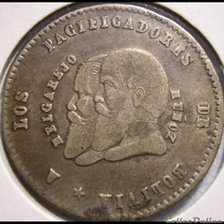 1865 Melgarejo 1/2 - Canteria de Potosi - M. Melgarejo Pdt