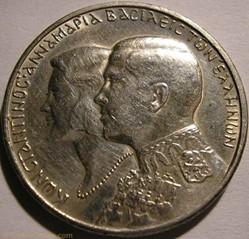Constantine II of Greece - 30 Drachmai 1...