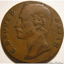 Charles Brooke - One Cent 1870 - Rajah of Sarawak