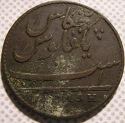 Madras Presidency - 5 Cash 1803 - East I...