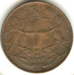 British India - One Quarter Anna 1858 - ...