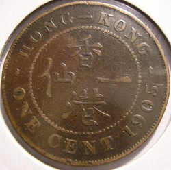 Edward VII - One Cent 1905 - Hong Kong