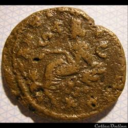 monnaie antique av jc ap romaine severus alexander antioch syria 26 ca 222 235 ad