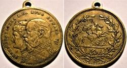 Edward VII & Alexandra - Medalet St Geor...